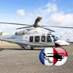 Деловой оператор «АвиаТИС» пополнил флот третьим AW139